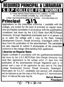 Principal and Librarian on regular basis (SDP College for Women)