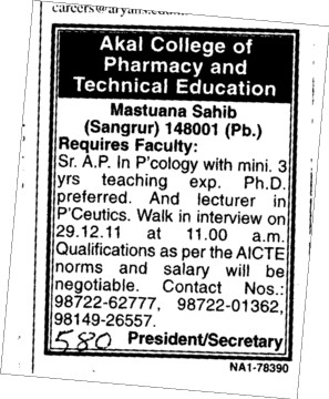 Assistant Professor (Akal College of Pharmacy and Technical Education)