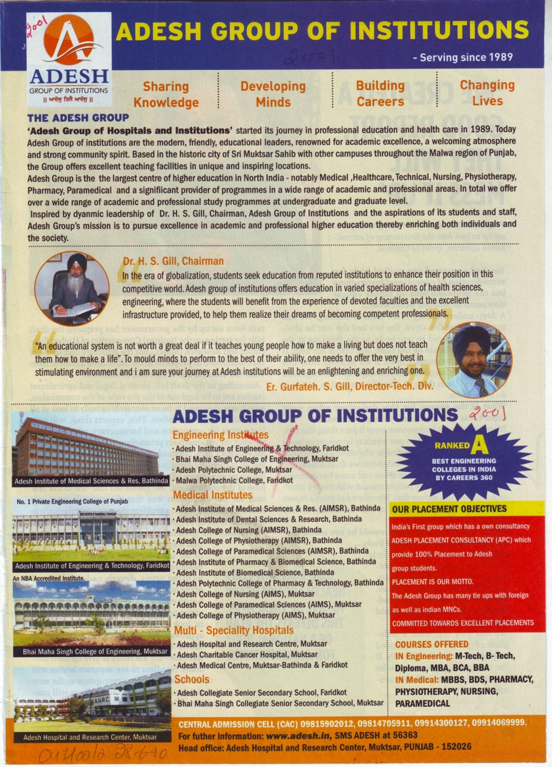 Message of Chairman Dr H S Gill (Adesh Group of Institutions)