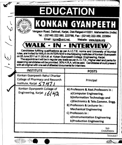 Professor and Assistant Professor (Konkan Gyanpeeth College of Engineering)