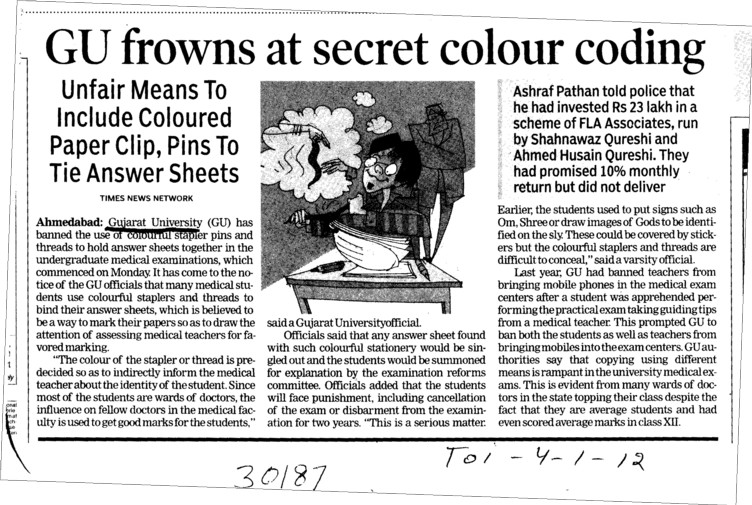 GU frowns at secret colour coding (Gujarat University)