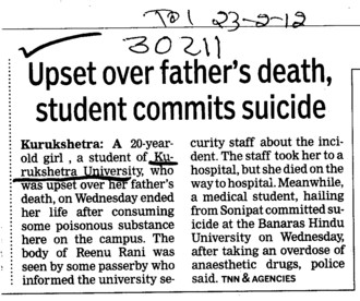 Upset over fathers death student commits suicide (Kurukshetra University)