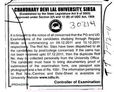 PG and UG Examinations (Chaudhary Devi Lal University CDLU)