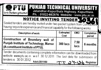 Construction of Boundary Wall (IK Gujral Punjab Technical University PTU)
