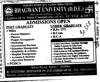 BSc BCom and MBA Programmes (Bhagwant University)