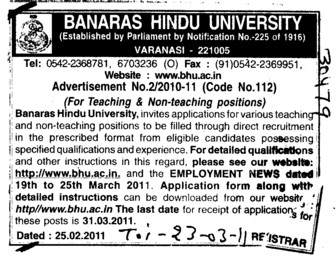 Teaching and Non Teaching Positions (Banaras Hindu University)