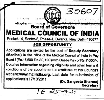 Deputy Secretary (Medical Council of India (MCI))