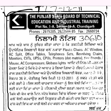 Nilami Notice (Punjab State Board of Technical Education (PSBTE) and Industrial Training)