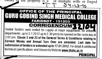 Change in the Advertisement (College of Lab Technology Guru Gobind Singh Medical College)