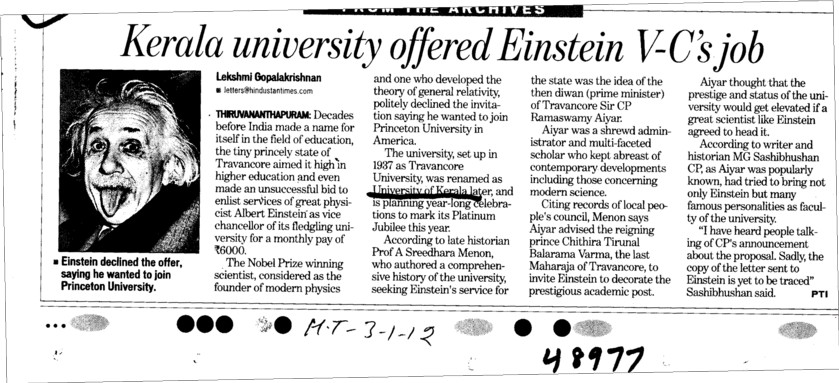 Kerala University offered Einstein VCs job (Central University of Kerala)