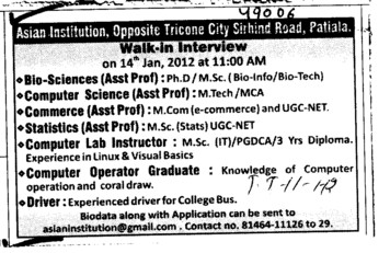 Assistant Professor in English and Hindi etc (Asian Institution)