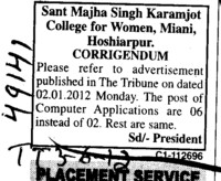 Change in the Advertisement (Sant Majha Singh Karamjot College for Women)