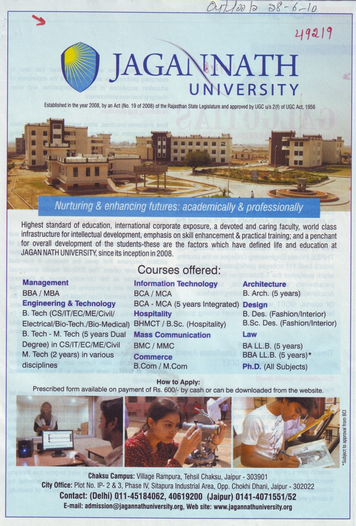 BBA,MBA and BTech Courses (Jagannath University)