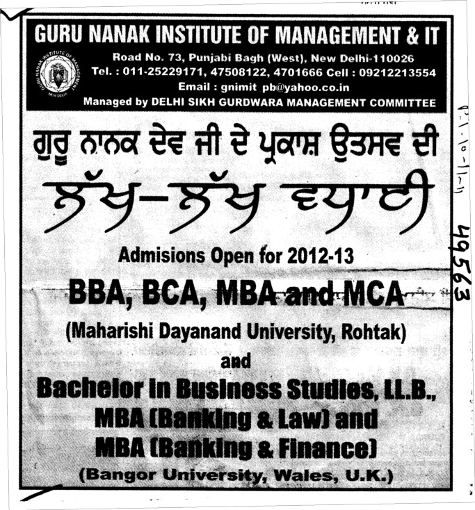 BBA,BCA,MBA and MCA Programmes (Guru Nanak Institute of Management and Information Technology)