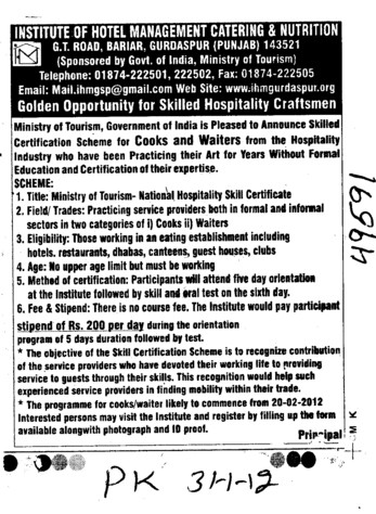 Golden Opportunity for Skilled Hospitality Craftsmen (Dr Ambedkar Institute of Hotel Management Catering and Nutrition)