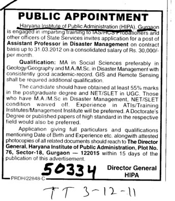 Assistant Professor in Disaster Management (Haryana Institute of Public Administration (HIPA))