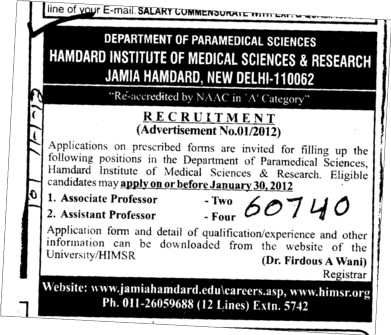 Associate Professor and Assistant Professor (Hamdard Institute of Medical Sciences and Research)