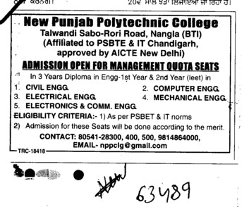 Management quota seats in BTech (New Punjab Polytechnic College Nangla)