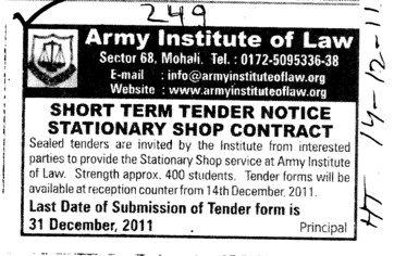 Stationary Shop Contract (Army Institute of Law)