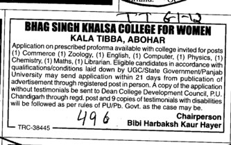 Lecturer for Commerce and English etc (Bhag Singh Hayer Khalsa College for Women Kala Tibba)