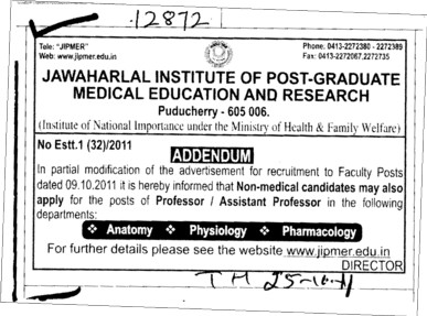 Jawaharlal Institute of Post-graduate Medical Education and