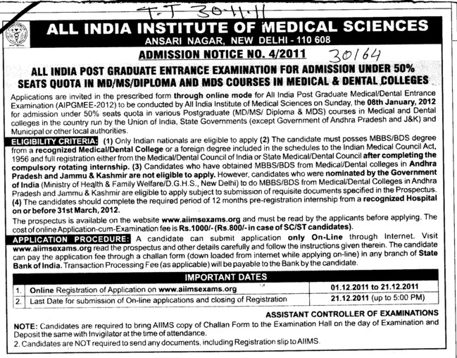 MD,MS and Diploma Course in Medical etc (All India Institute of Medical Sciences (AIIMS))