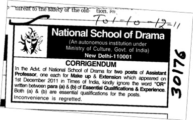 Assistant Professor (National School of Drama)