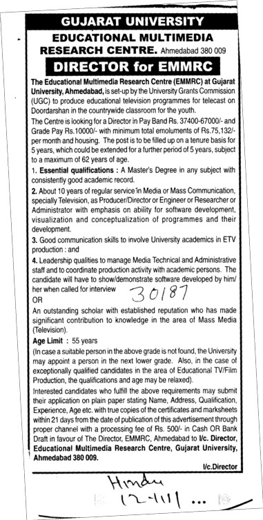 Director for EMMRC (Gujarat University)
