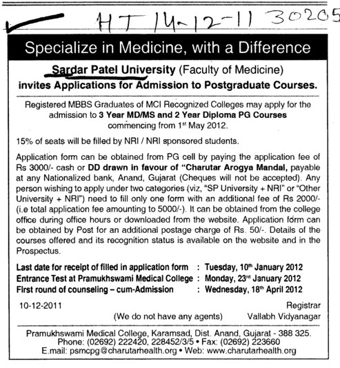MD.MS and Diploma PG Course (Sardar Patel University)