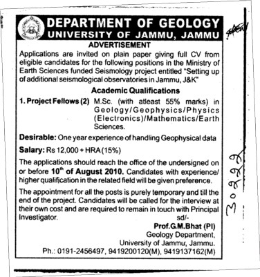 Project Fellow (Jammu University)