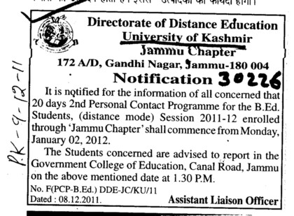 Personal Contact Programme for the BEd (University of Kashmir Hazbartbal)