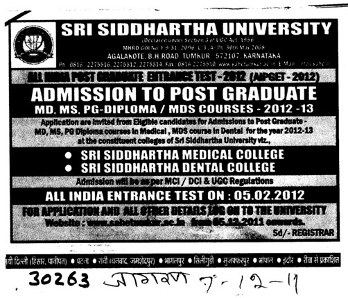 Post Graduate Programmes (Sri Siddhartha University)