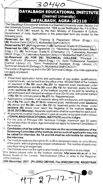 Technician,TNP Officer,Laboratory Technician and Programmer etc (Dayalbagh Educational Institute Deemed University)