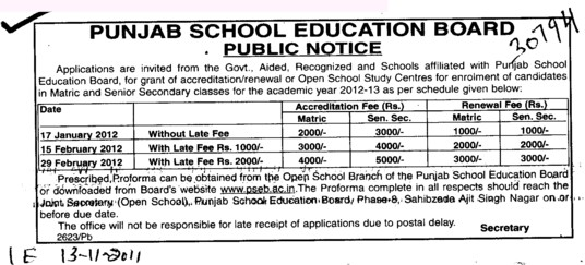 Public Notice (Punjab School Education Board (PSEB))