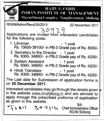 Librarian and System Assistant (Rajiv Gandhi Indian Institute of Management (RGIIM))