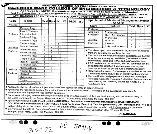 Principal,Professor and Assistant Professor etc (Rajendra Mane College of Engineering and Technology RMCET)