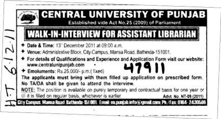Assistant Librarian (Central University of Punjab)