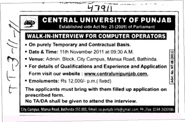 Computer Operators (Central University of Punjab)