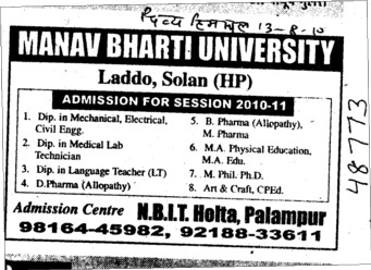 Diploma in Medical Lab and Language Teacher etc (Manav Bharti University (MBU))