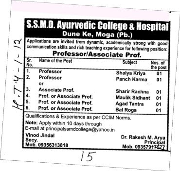 Professor,Asstt Professor and Associate Professor (SSMD Ayurvedic College and Hospital)