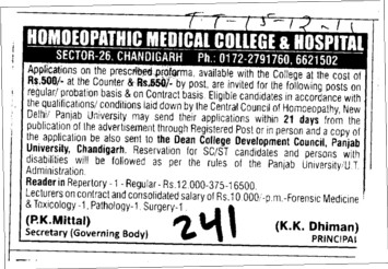 Administrator and Reader on regular basis (Homoeopathic Medical College and Hospital Sector 26)