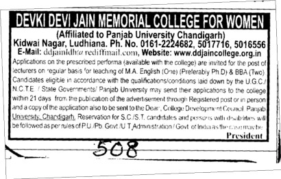 Lecturer for MA on regular basis (Devki Devi Jain Memorial College for Women)