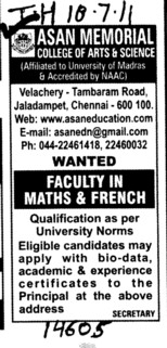 Faculty in Maths and French (Asan Memorial College of Arts and Science (AMCAS) Jaladampet)
