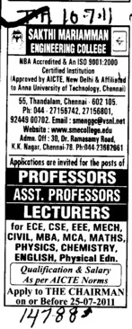 Professor,Asstt Professor and Associate Professor (Sakthi Mariamman Engineering college)