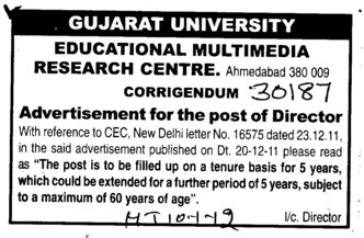 Director required (Gujarat University)