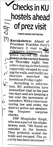 Checks in KU hostels ahead of prez visit (Kurukshetra University)
