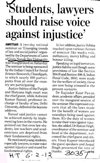 Students Lawyers should raise voice against injustice (Guru Nanak Dev University (GNDU))