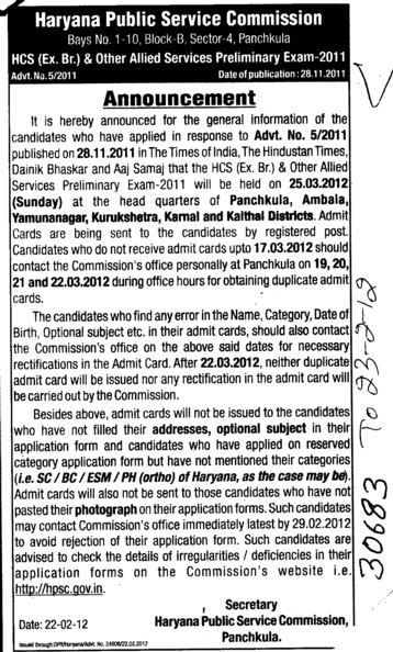 Announcement (Haryana Public Service Commission (HPSC))