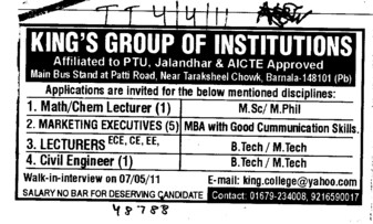 Lecturer required (Kings Group of Institutions)