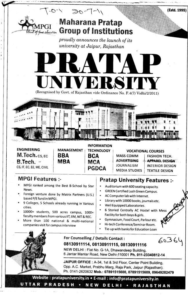 BTech,MTech,BBA,MBA and MCA etc (Pratap University)